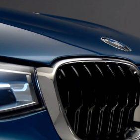 BMW nos desvela el próximo X4